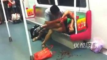 Guangzhou Zombie